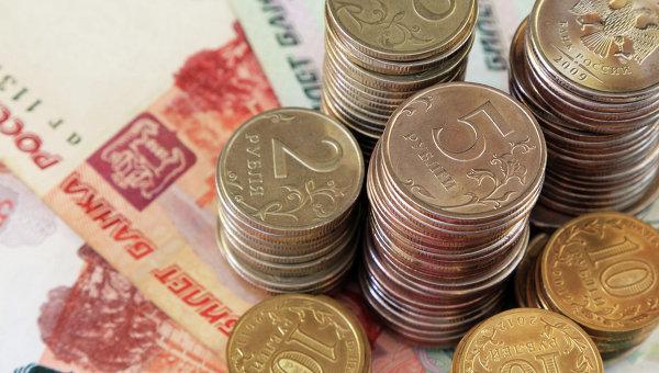 1 мрот сколько рублей:
