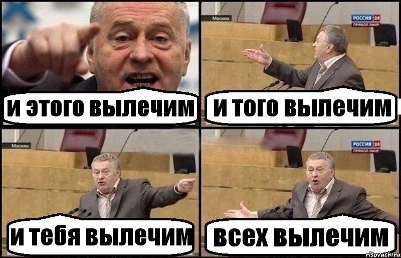 http://kak2z.ru/my_img/img/2015/08/13/edac5.png