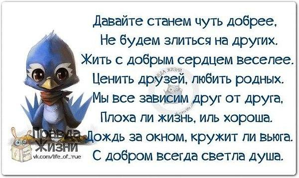 http://kak2z.ru/my_img/img/2015/08/15/60dbc.jpg