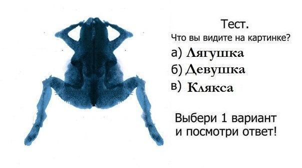 psihologicheskiy-test-kuvshin-s-vodoy-seksualnost