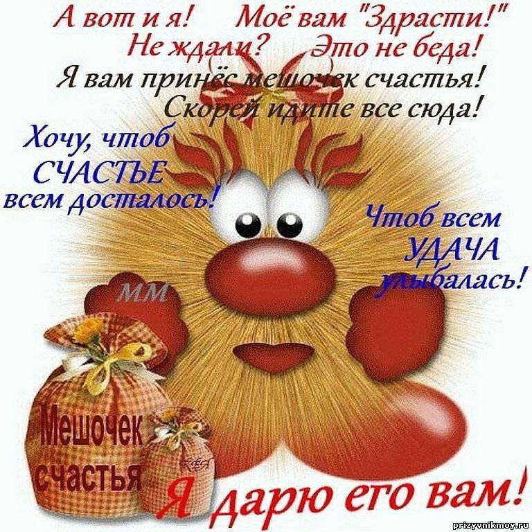 http://kak2z.ru/my_img/img/2015/09/07/99565.jpg