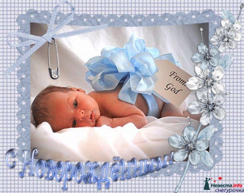 Идеи для поздравления с рождением ребенка