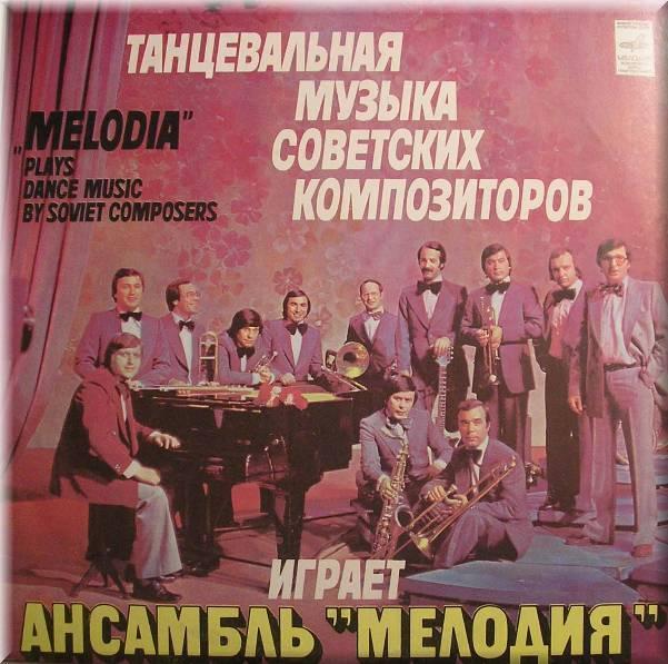 Татарская музыка прослушать и скачать