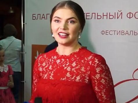 Кабаева в красном платье