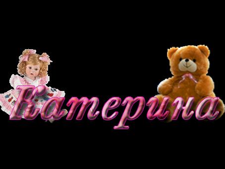 http://kak2z.ru/my_img/img/2015/10/14/5e128.png