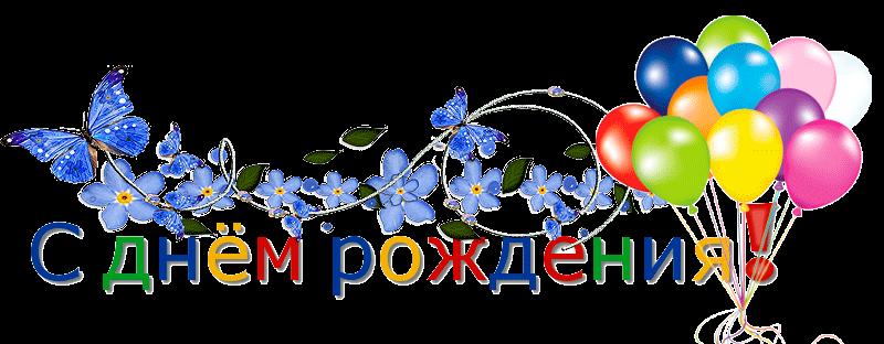 http://kak2z.ru/my_img/img/2015/10/16/b26d1.png