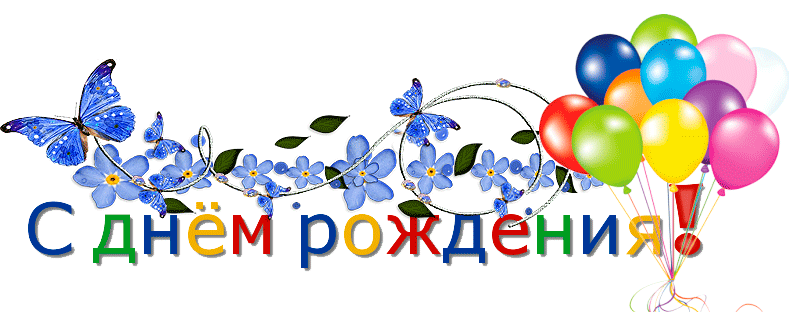 https://kak2z.ru/my_img/img/2015/10/16/b26d1.png