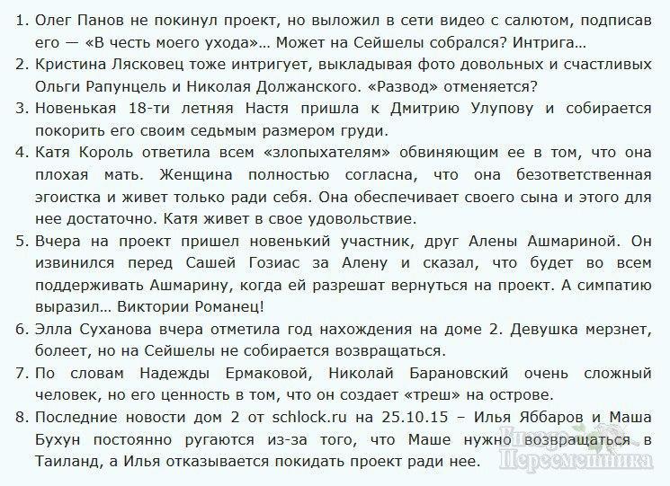 Александр Задойнов Вечерняя прогулка с дочей