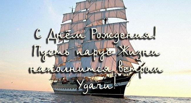 https://kak2z.ru/my_img/img/2015/11/02/55b46.jpg