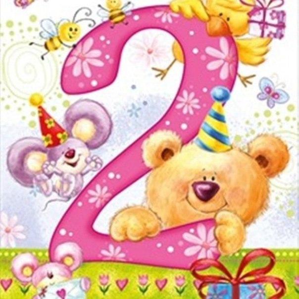Поздравление с днём рождения хорошему другу в прозе