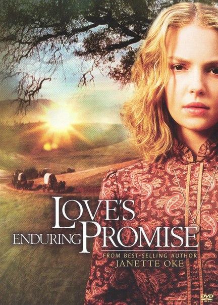 фильмы про любовь мистические