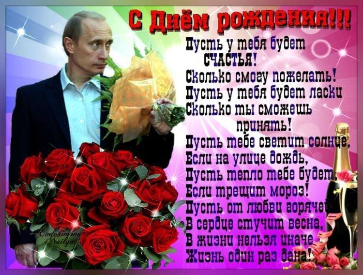 https://kak2z.ru/my_img/img/2015/11/10/b4d0a.jpg