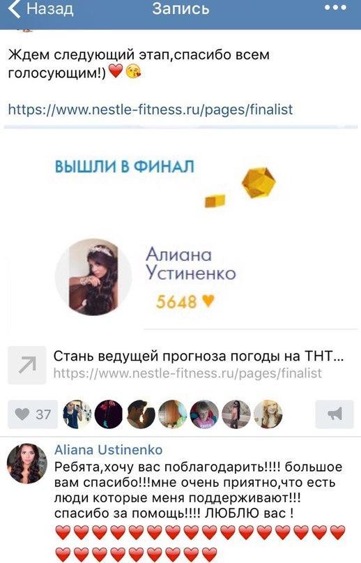 http://kak2z.ru/my_img/img/2015/11/14/0afa3.jpg