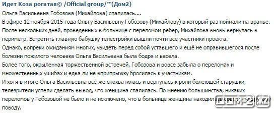http://kak2z.ru/my_img/img/2015/11/14/45a60.jpg