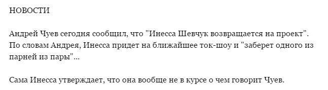 http://kak2z.ru/my_img/img/2015/11/14/7db7f.jpg