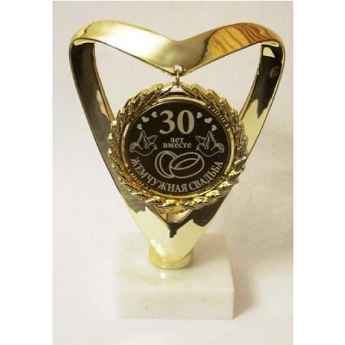 30 лет свадьбы подарки 66