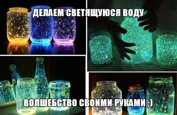 Люминесцентная краска своими руками в домашних