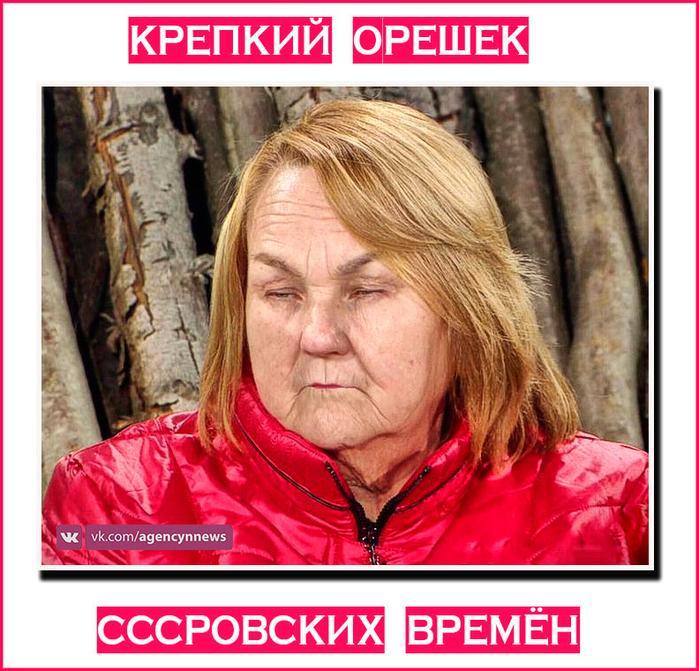 http://kak2z.ru/my_img/img/2015/11/22/3eeb8.jpg