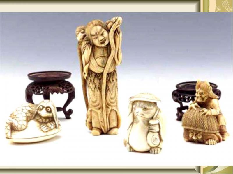 Нэцкэ- миниатюрная скульптура, произведение японского декоративно-прикладного искусства