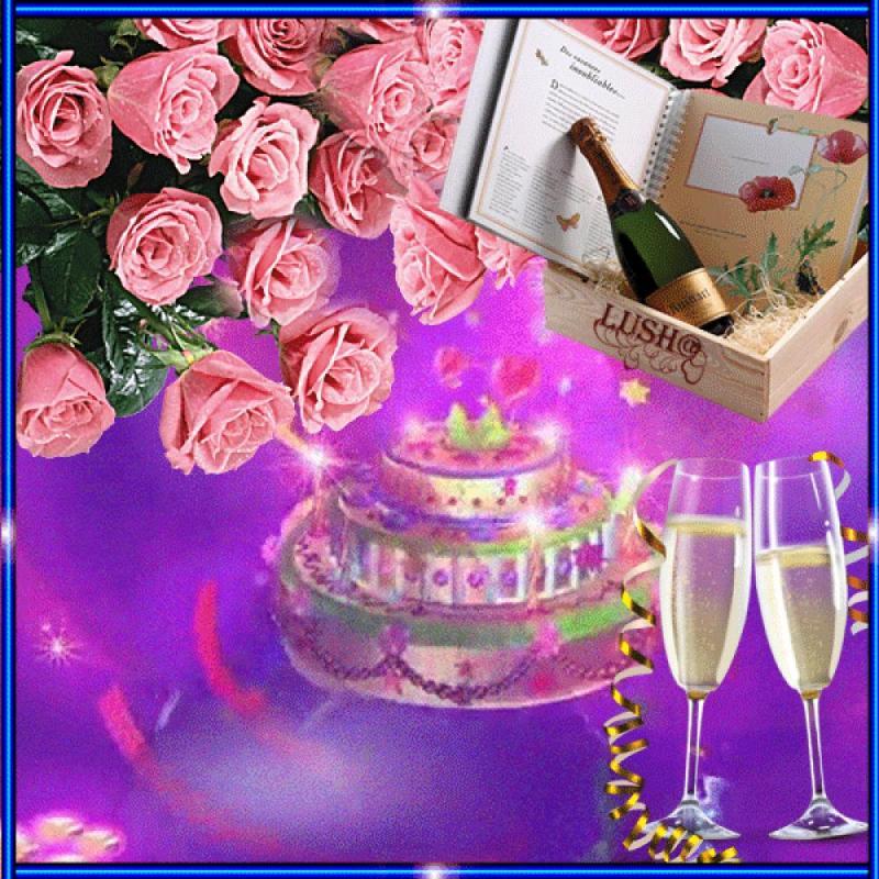 Поздравление рауфу к дню рождения