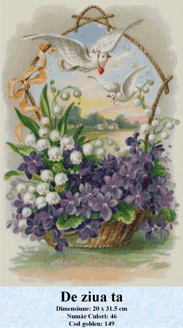 День ангела у марины поздравления