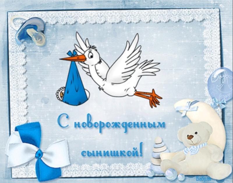 Поздравления с сыном маме открытка 27