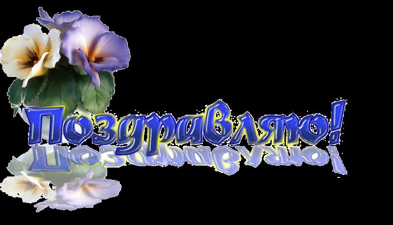 http://kak2z.ru/my_img/img/2015/12/19/ebdda.png