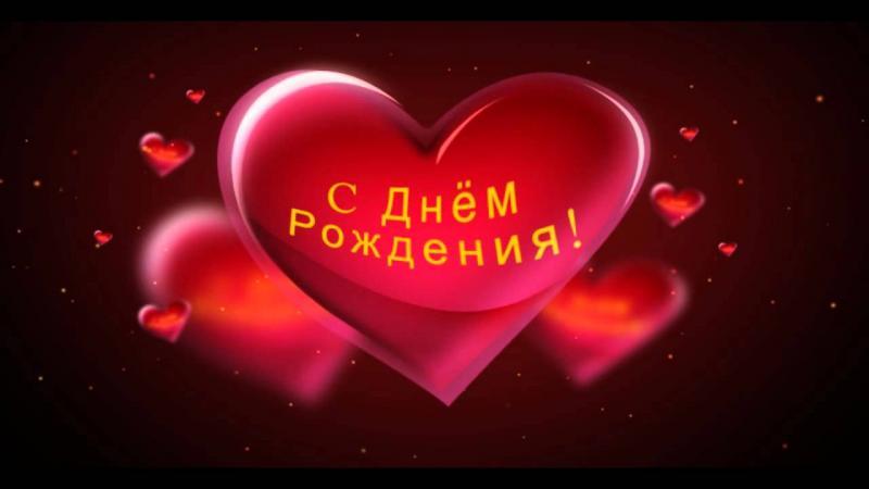 Романтические поздравления с днем рождения любимому в прозе