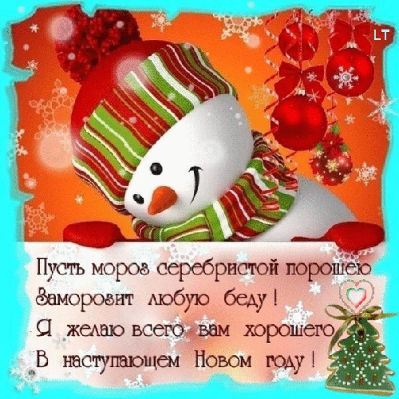 Поздравления для друзей с новым годом короткое