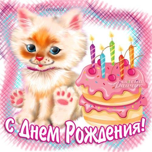 Поздравления с днем рождения подруге внука