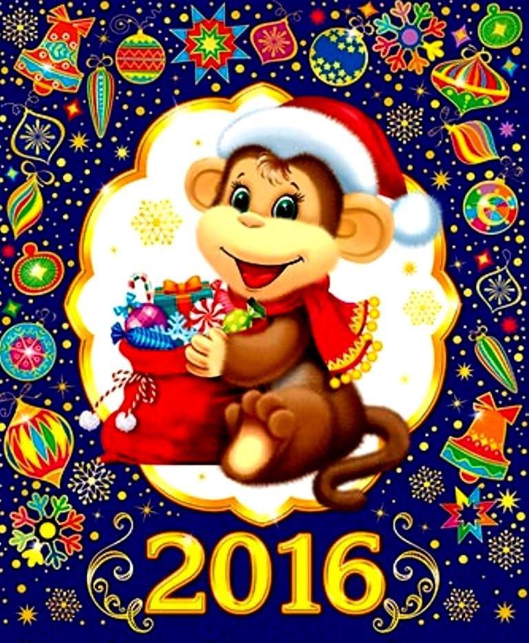 Открытки картинки с новым 2016