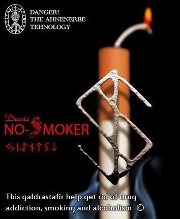 7 неделя беременности не могу бросить курить