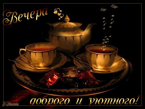 https://kak2z.ru/my_img/img/2016/01/11/73a46.png