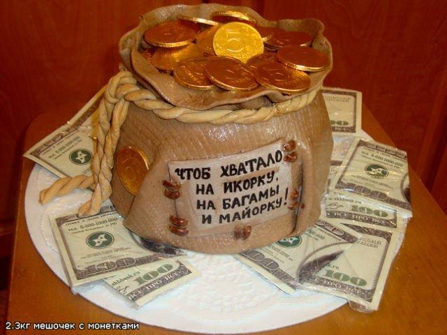 картинки с деньгами к дню рождения подушки может