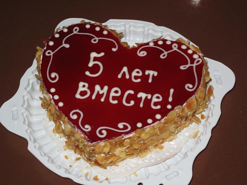 Поздравление любимому на 5 лет знакомства