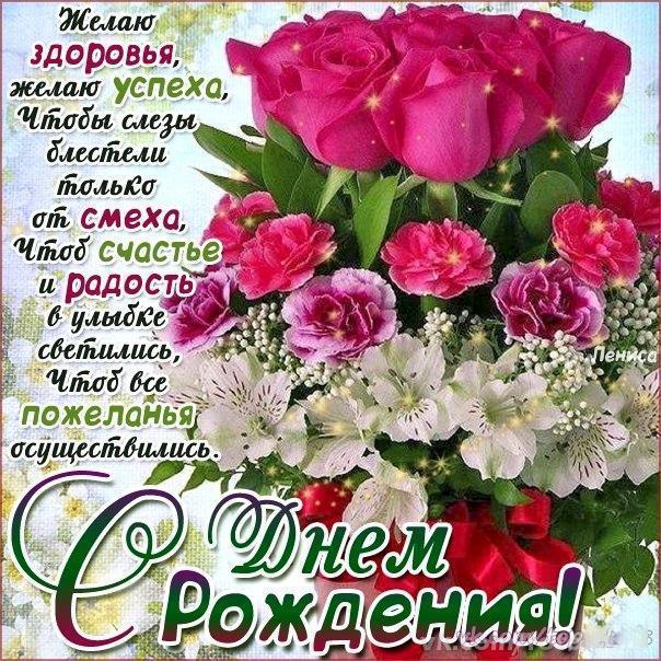 С днем рождения желаю победы