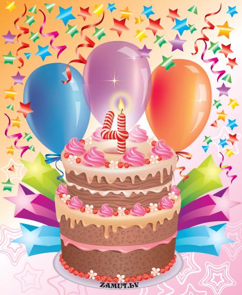 Поздравления с днем рожденья на 4 годика