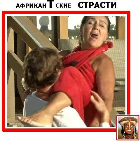 tetya-v-kustah