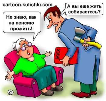 Открытка пенсия пришла 6