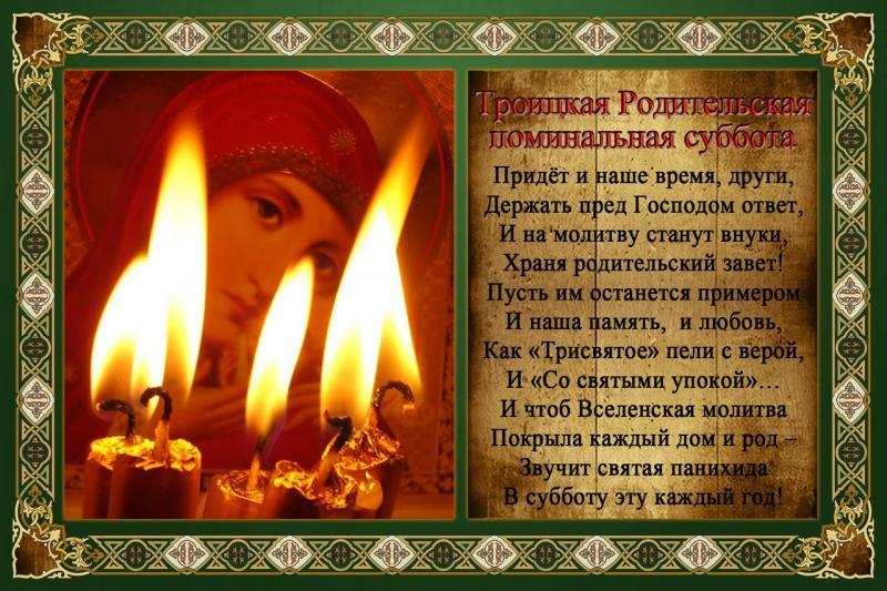 Молитва на каждый день об умершей маме