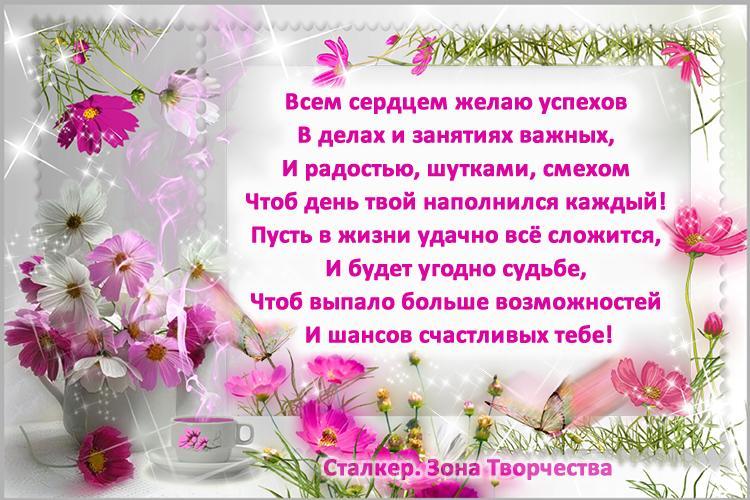 Поздравления пожилых женщин с днем рождения 57
