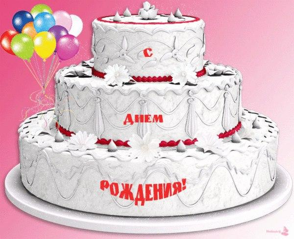 Открытка с днем рождения гуля, надписью армянка