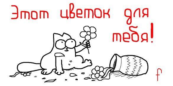 Дни рождения: Олюшка, с Днём Рождения!!!