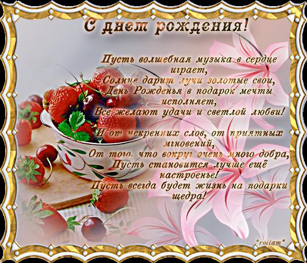 http://kak2z.ru/my_img/img/2016/04/10/3d459.png