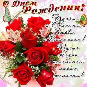 http://kak2z.ru/my_img/img/2016/04/12/58bc9.jpg