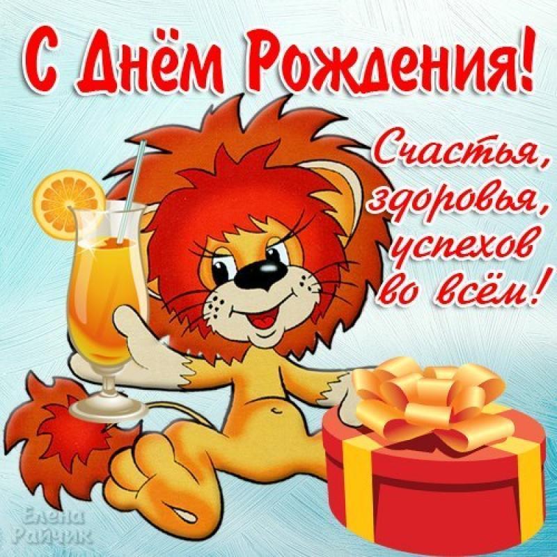 Душевное поздравление с днем рождения подруге своими