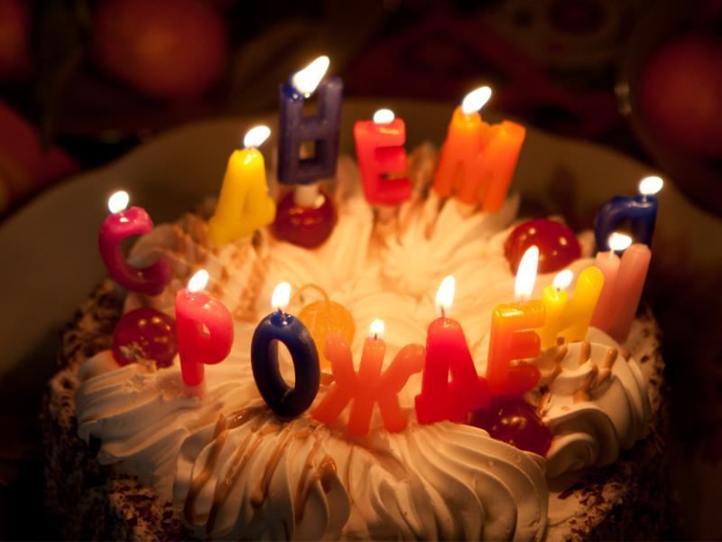 фото с торт с днем рождения