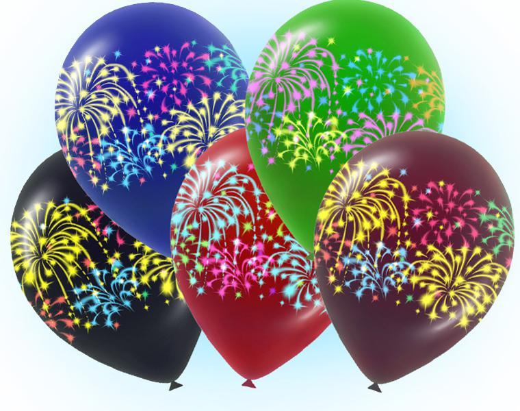 Открытки блестящие салюты и шары, картинки поздравлениями