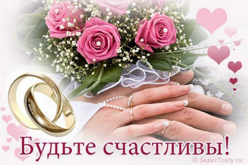 Большие и красивые поздравления в день свадьбы
