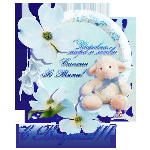 Для, с рождением внука открытки анимашки